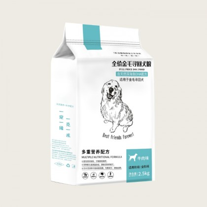 Pedigrae Dog Dry Food Vital Protection